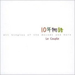 10Nen Monogatari: All Singles Of The Decade And More - Le Couple