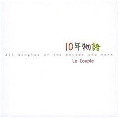 10Nen Monogatari: All Singles Of The Decade And More