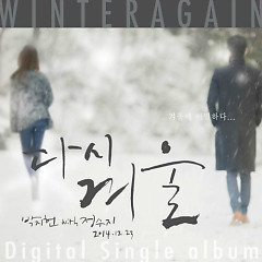 Winter Again - Park Ji Heon
