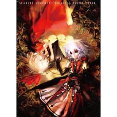 Koumajou Densetsu Scarlet Symphony Original Sound Track (CD1) - Frontier Aja