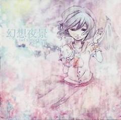 幻想夜景 (Gensou Yakei) - Girl's short hair