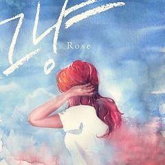 As It Is (Single) - Rose