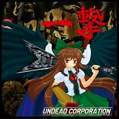 一撃 (Ichigeki) - UNDEAD CORPORATION