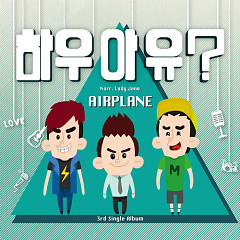 How Are You? - Airplane