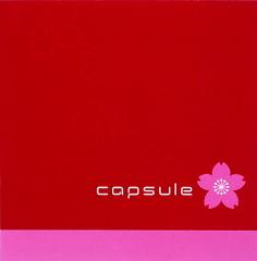 Sakura - Capsule