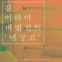 Refrigerator - Gill