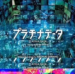 Platina Data (Movie) Original Soundtrack