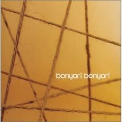 bonyari bonyari - Hirobumi Suzuki