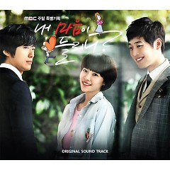 Can You Hear My Heart OST