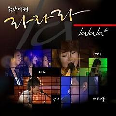 MBC Music Travel LaLaLa Vol.7