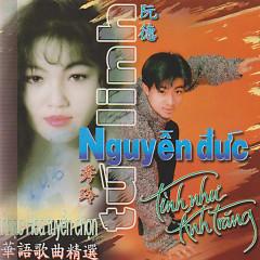 Tình Như Ánh Trăng - Various Artists
