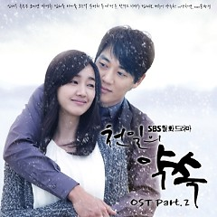A Thousand Day's Promise OST Part.2 - Shin Seung Hoon
