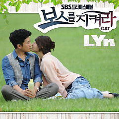 Protect the Boss OST Part.2