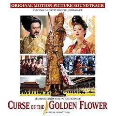 Curse Of The Golden Flower (Hoàng Kim Giáp) (CD1) - Shigeru Umebayashi