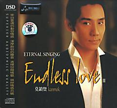 Eternal Singing Endless Love III