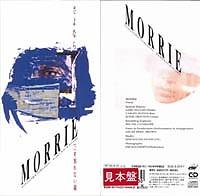 Sayonara, Toriaezu - Morrie