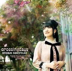 Crossing Days - Ryoko Shintani