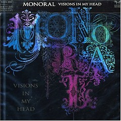 Visions In My Head - Monoral