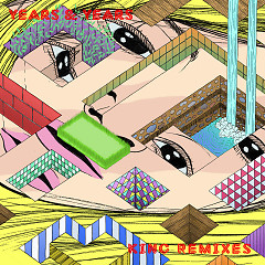 King (Remixes) - Single - Years & Years