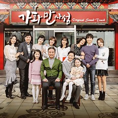 Happy Home OST - Various Artists