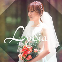 Women's Proposal (Acoustic ver.) (Single) - Lydia