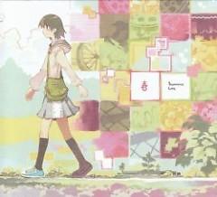 春 (Haru)