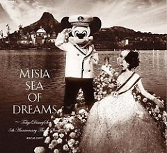 Sea of Dreams ~Tokyo DisneySea 5th Anniversary Theme Song~