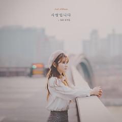 I Love You (Single)