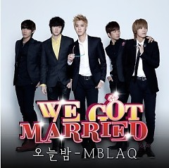 Tonight (오늘밤) We Got Married OST Part.7