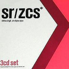 絶頂集 (Zecchoushuu) (CD2)