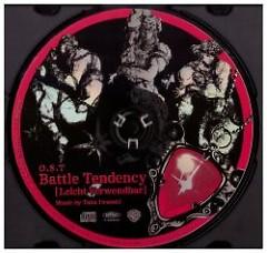 JoJo's Bizarre Adventure O.S.T Battle Tendency [Leicht Verwendbar] (CD1)