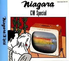 CM Special  (CD2) - Eiichi Ohtaki