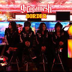 Border (Single)