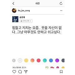 SNS (Mini Album) - Hojae