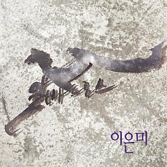 Albatross (Single) - Lee Eun-mee