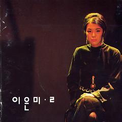Lee Eun Mee 2 - Lee Eun-mee