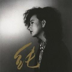 純 (JUN) - Yagami Junko