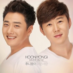 Hateful Love (Single) - HOONIYONGI