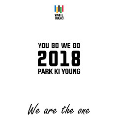 We Are The One (Single) - Park Ki Young