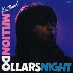 100万$ナイト (100 Man Doller Night) (CD1)