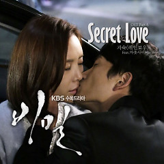 Secret OST Part.6 - Jisook (Rainbow)