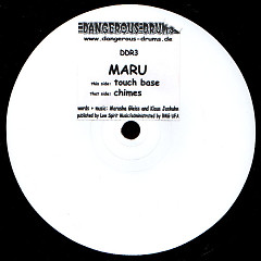 Chimes / Touch Base (Vinyl)