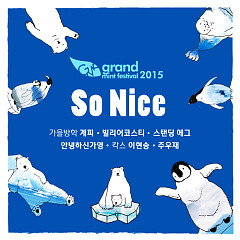 So Nice (GMF 2015 Ver.) - GMB