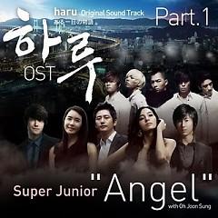 Haru OST Part.1 - Super Junior