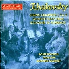 Tchaikovsky - Straing Quartets 1-3 And Quartettsatz And Sextet Souvenir De Florence CD 1