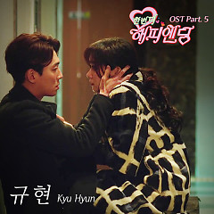 One More Happy Ending OST Part.5