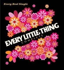 Every Best Singles -Complete- (CD2)