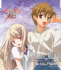 Illya & Taiga - Mai Kadowaki