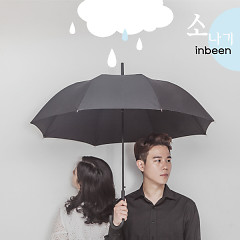 Down Pour (Single) - In Been