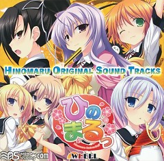HINOMARU Original Soundtrack (CD1)
